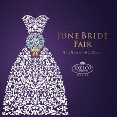 6月25日まで!エクセルコ ダイヤモンドが「JUNE BRIDE FAIR」を開催