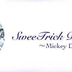 隠れミッキーがキラリ!「SweeTrick Diamond®」~Mickey Design~が限定販売中