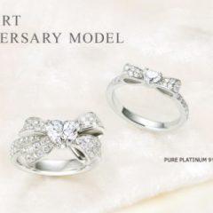 ダイヤのリボンが最高にキュート!「ポンテヴェキオ」30周年記念新作エンゲージリング