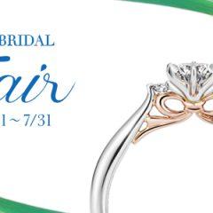 【6/1~7/31】ケイウノ、Summer Bridal Fairを開催