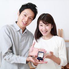 婚約指輪の納期ってどのぐらい?手元に届くまでどれぐらいかかる?