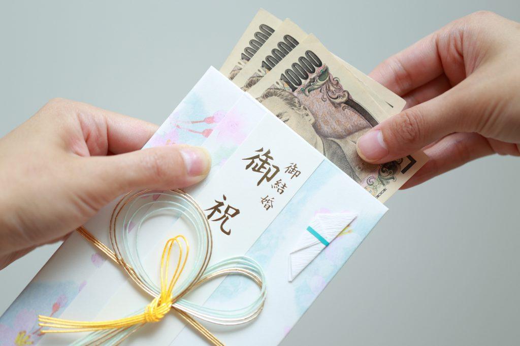 結婚式のご祝儀はどうする?平均の金額やマナーなどの基礎知識