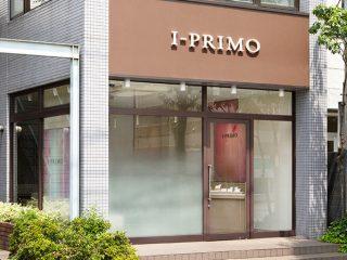 アイプリモ 店舗写真